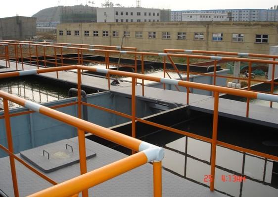 我公司承接的雷竞技newbee赞助商遵义氧化铝有限公司一体化生活污水中水处理系统2.jpg